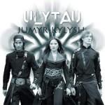 Ulytau-Zhumyr Kylysh, Улытау-Жумыр кылыш, Kazakhstan